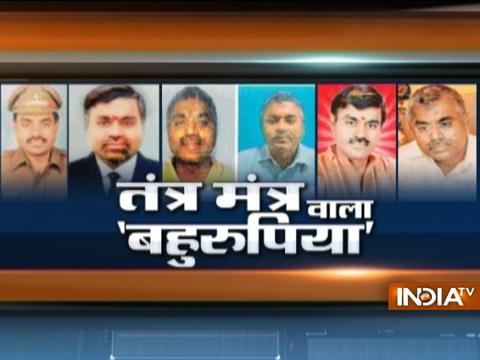 Tantrik Acharya Kalki Krishan arrested after an interpol tip-off for selling genitals of lizards