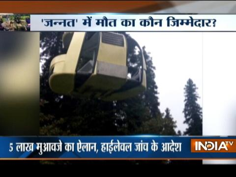 7 killed as cable car plummets in Gulmarg