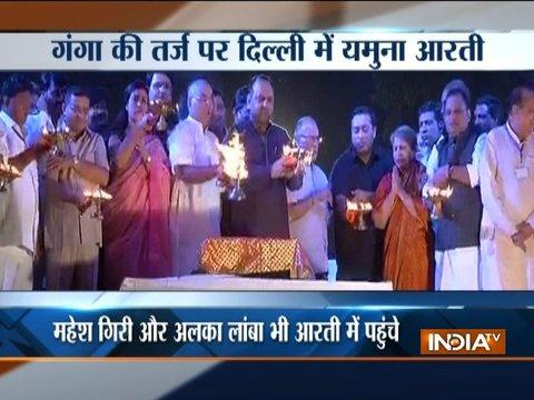 Yamuna aarti organised by BJP MP Maheish Girri at Kudesia Ghat