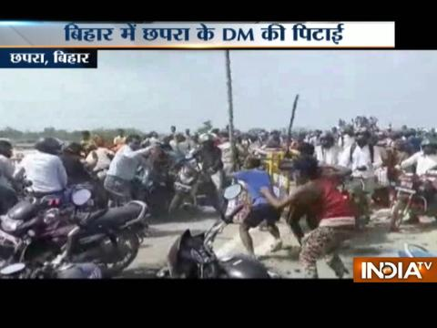 RJD workers assault Chapra DM, police lathicharge to control situation