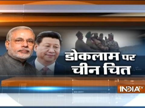 Doklam standoff end: Diplomatic win for India over China