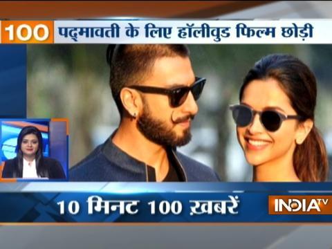 News 100 | 22nd August, 2017