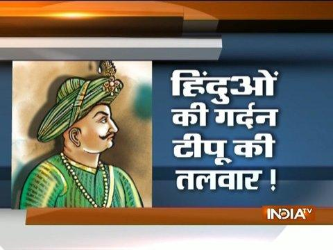 Know the ongoing controversy around Tipu Sultan