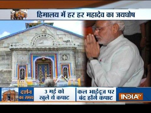 PM Modi reaches Kedarnath shrine