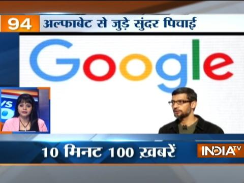 News 100 | 26th July, 2017