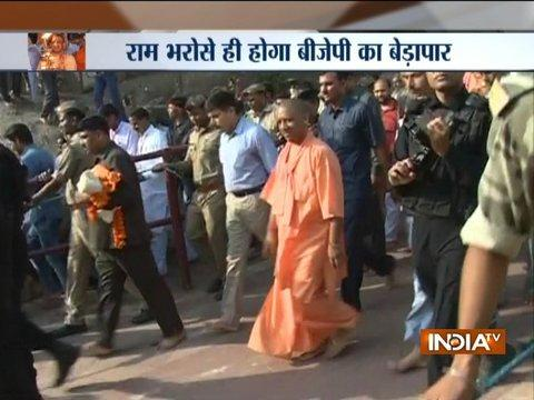UP CM Yogi Adityanath reaches Chitrakoot's Kamadgiri temple, performs a 6-km long parikrama