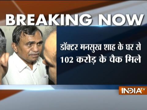 Ahmedabad: Sumandeep Vidyapeeth President MK Shah held by ACB receiving Rs 102 Cr bribe