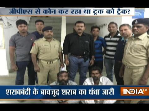 Inspite of liquor ban, police seizes truck loaded with liquor in Gujarat