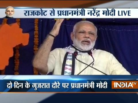 The Government of India is fully dedicated to the poor of the nation: PM
