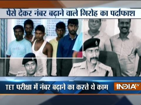 Bihar Police bust gang who accepts bribe for passing candidates in Patna