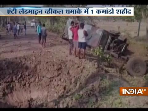 21 CRPF Personnel Injured in Naxal Attack in Gadchiroli
