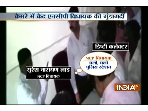 Caught on Camera: NCP MLA slaps Deputy collector in Raigarh