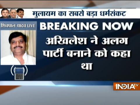 Akhilesh Yadav had said that he will form another party, he said it to me: