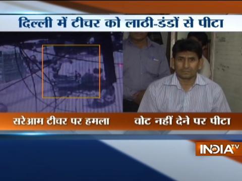 CCTV: Government School teacher beaten up publicly in Delhi