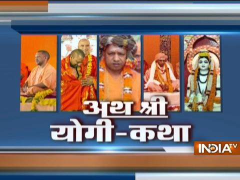 Yogi Katha: UP CM Yogi Adityanath reaches Gorakhnath temple and offer prayers