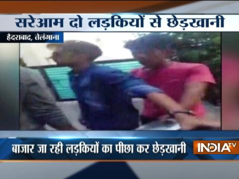 Girls record video of eve teasers who chased, harassed them in Hyderabad