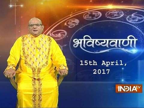 Bhavishyavani | 15th April, 2017