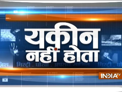 Yakeen Nahi Hota: 'Laser walls' activated along India-Pakistan border to keep watch on terrorists