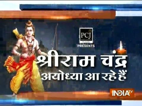 Diwali 2017: Grand Diwali celebrations in Ayodhya