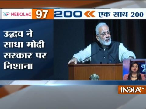 Top National News | 25th July, 2017 | 5:00 PM - India TV