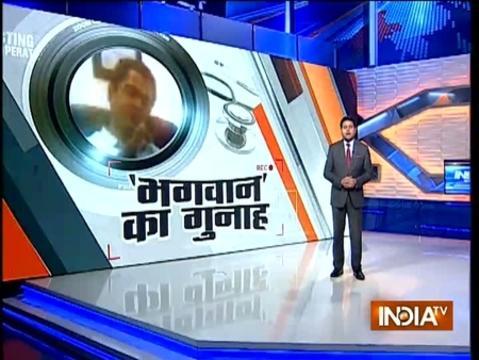 Caught on IndiaTV Cam: Govt doctors in Yogi's UP also run private clinics