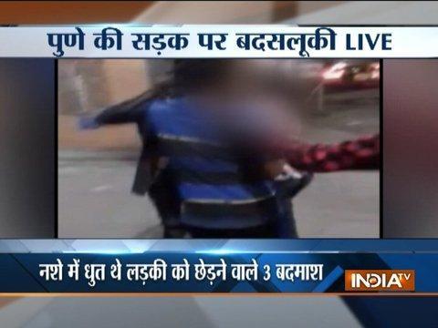 पुणे में बदमाशों द्वारा लड़की के साथ छेड़छेाड़ करने का वीडियो हुआ वायरल