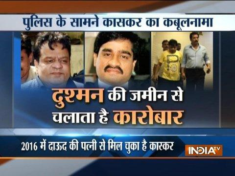 Gangster Dawood Ibrahim is in Pakistan, says Brother Iqbal Kaskar