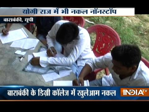 Watch: Students cheat during graduation exams in UP's Barabanki