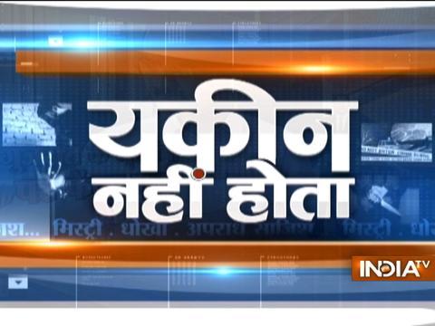 Yakeen Nahi Hota: One arrested for threatening filmmaker Mahesh Bhatt of harming Alia Bhatt