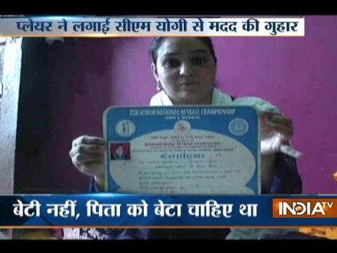 Talaq over girl child: Muslim woman seeks justice from UP CM Yogi Adityanath