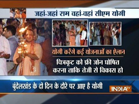 UP CM Yogi Adityanath offers prayers at Ramghat of Mandakini River in Chitrakoot