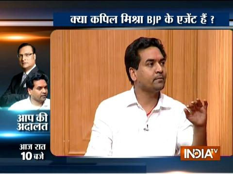 Aap Ki Adalat: Kapil Mishra comment on allegations of being a Modi agent