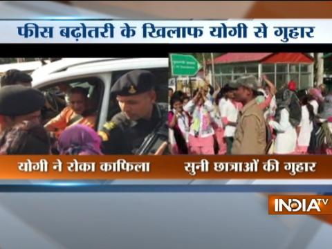 Lucknow: UP CM Yogi Adityanath's convoy was stopped by nursing students