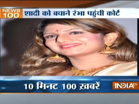 News 100 | 26th October, 2016 ( Part 2 )