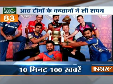 News 100 | 5th April, 2017