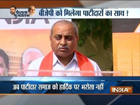 Patidars do not believe in Hardik Patel, they must vote for BJP, says Nitin Patel