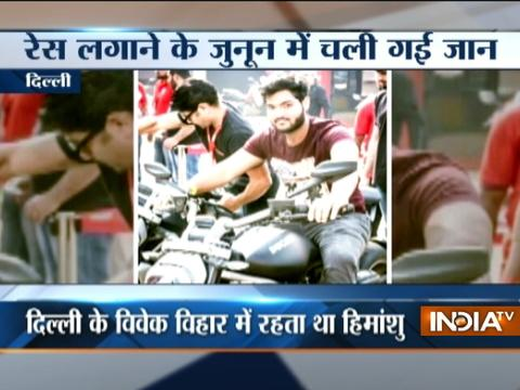 Ankhein Kholo India | 16th August, 2017