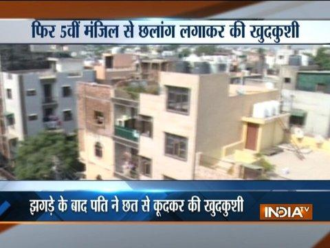 Man commits suicide after stabbing wife in Delhi's Rohini area