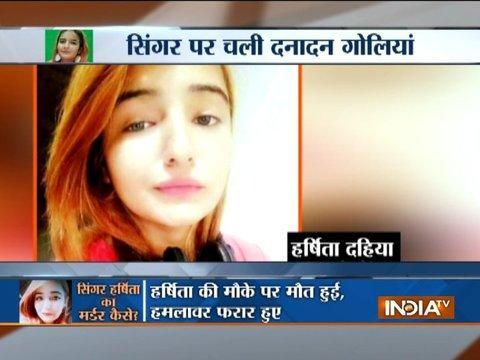 Haryanvi folk singer Harshita Dahiya shot dead near Panipat