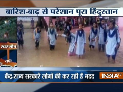Ankhein Kholo India | 14th July, 2017