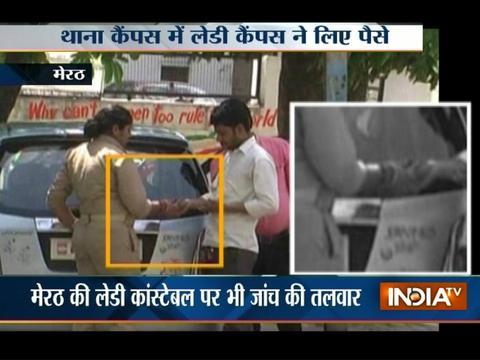 Lady Constable caught on camera while taking bribe in Meerut