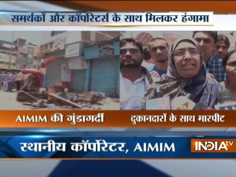 Maharashtra: Liquor shops destroyed by AIMIM workers in Aurangabad