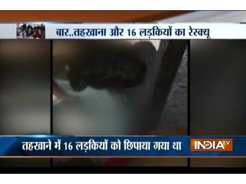 Mumbai police raid M-Zone bar, rescue 16 girl in Borivali
