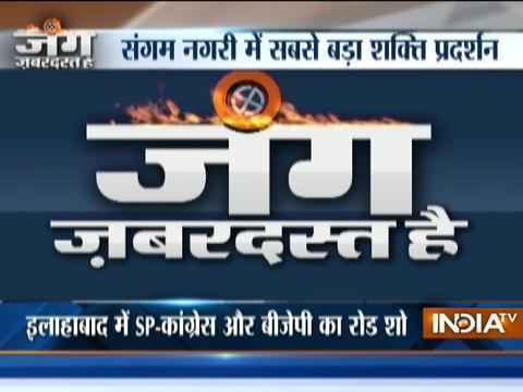 Jung Zabardast Hai: It's Amit Shah vs Rahul-Akhilesh road show in Allahabad