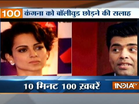 News 100 | 7th March, 2017