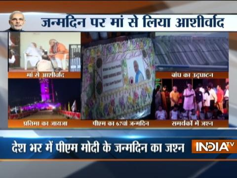 Ankhein Kholo India | 17th September, 2017