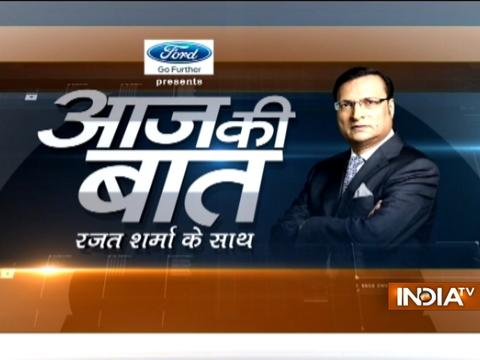 Aaj Ki Baat with Rajat Sharma | 16th May, 2017