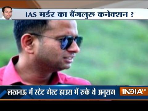 Was IAS officer Anurag Tiwari murdered in Lucknow? CBI to find out