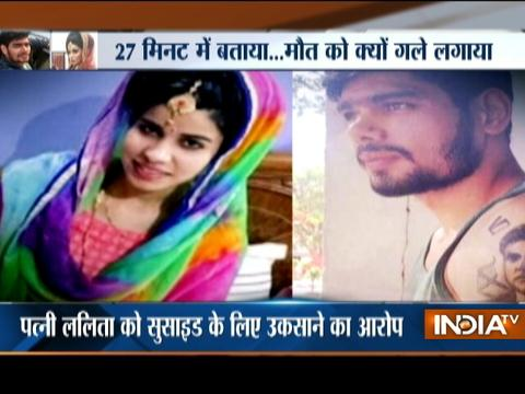 Kabaddi player Rohit Kumar arrested for abetment of wife's suicide