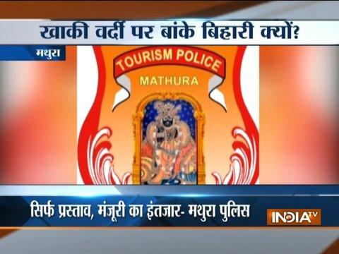 Mathura cops may get uniforms with image of Krishna